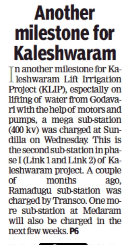 Kaleshwaram speed trial