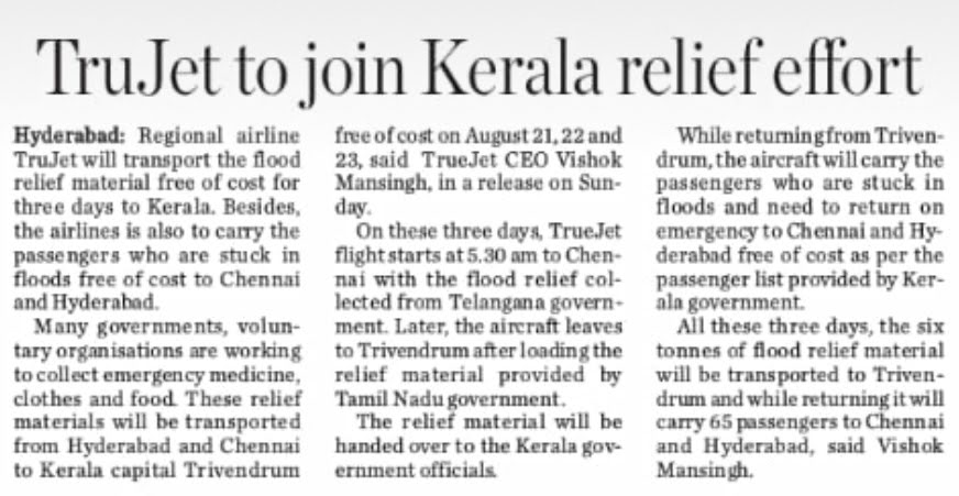 Trujet Helping For ‏Kerala Flood Victims