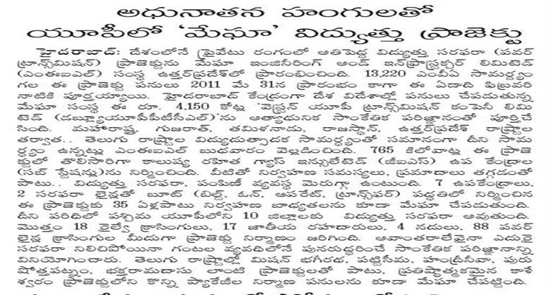 Pattiseema Lis  Print Media