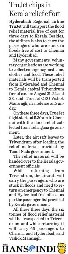 Kerala floods news about trujet