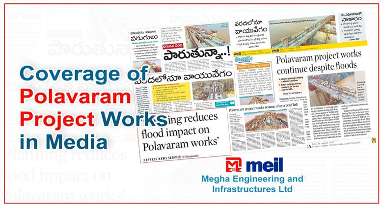 Coverage of Polavaram Project Works in Media | Best Projects In India