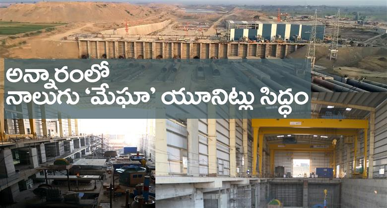 Work Progress of Annaram Pump House Best Projects In India