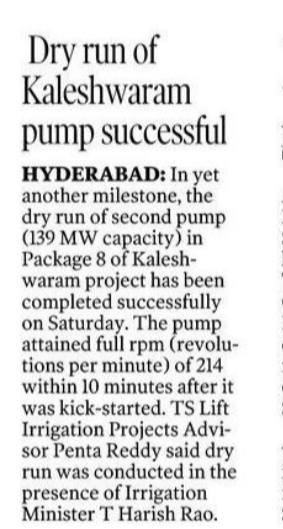 kaleshwaram package 8 second motor dry run