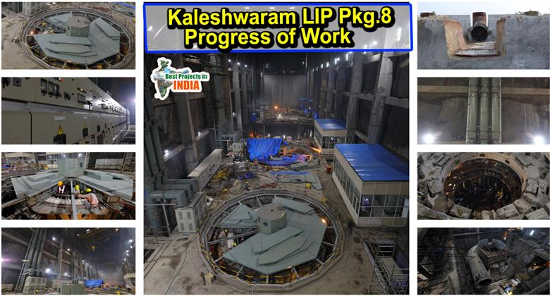 Work Progress of Kaleshwaram LIP Pkg 08