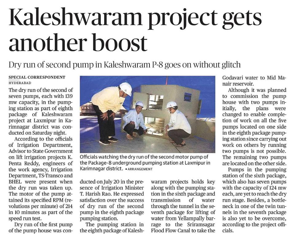 kaleshwaram second motor dry run successful