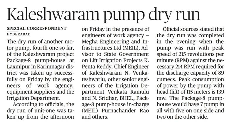 Kaleshwaram 4th Motor Dry Run Successfull | News Paper Clips