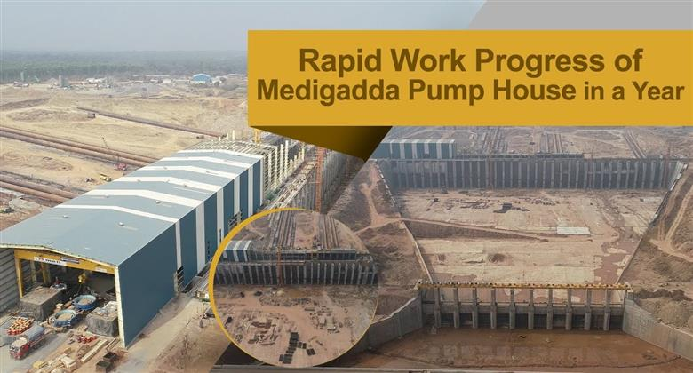 Kaleshwaram Project Rapid Work Progress of Medigadda Pump House in a Year