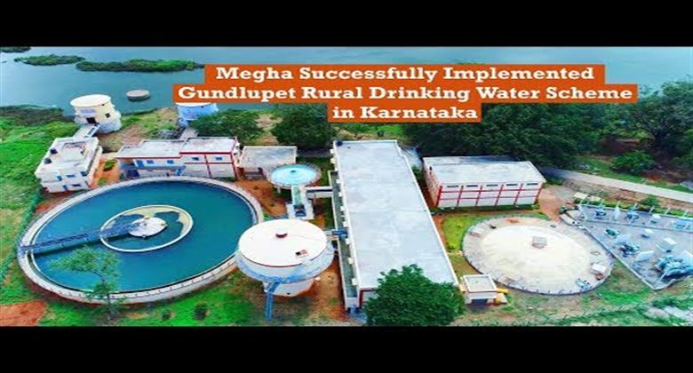 Gundlupet Rural Drinking Water Scheme in Karnataka
