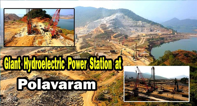 Giant Hydroelectric Power Station at Polavaram || Best Projects In India