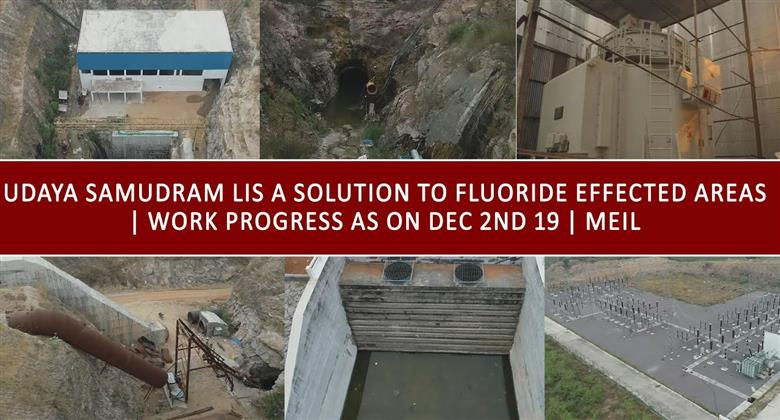 Udaya Samudram LIS a solution to Fluoride effected Areas | Work Progress As On Dec 2nd 19 | BPII