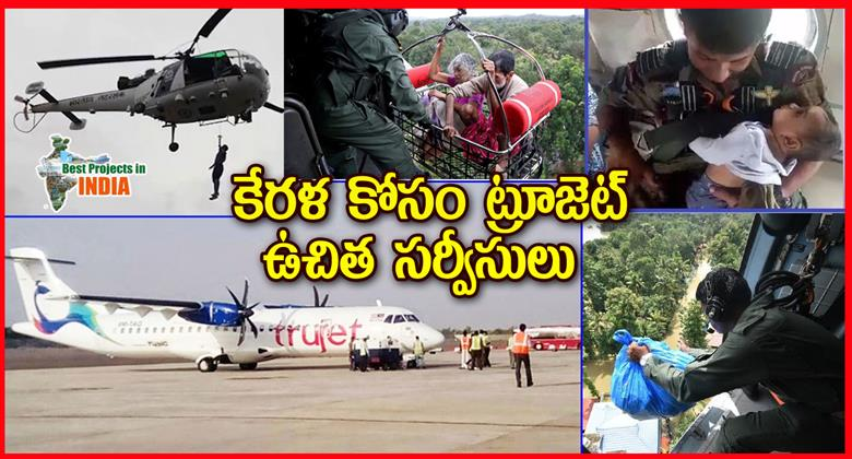 Telugu Print Media About on TruJet's helping for Kerala Flood victims